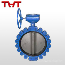 Safe and reliable use of monitored butterfly valve connection types