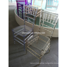 transparent crystal clear plexi party chair