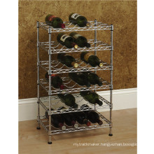 Multi-Level Adjustable Chrome Metal Wine Rack Bottle Stand Holder