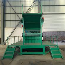 Comentários para Scrap Steel Crusher Equipment