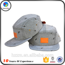 Popular exclusive cotton custom leather patch 5 panel cap