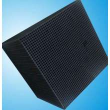 Honeycomb Coal Based Activated Carbon