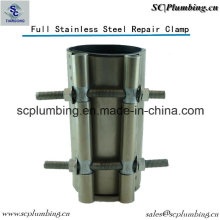 Single Band Full Stainless Steel Pipe Repair Clamp