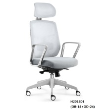 Ergonomic mesh and fabric adjustable high back office chair