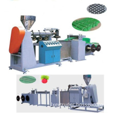 Plastic Rigid & Soft Net Extruder