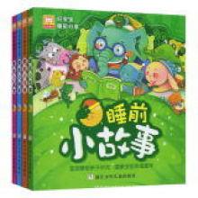 Impresión de libro de cuentos de niños de venta caliente