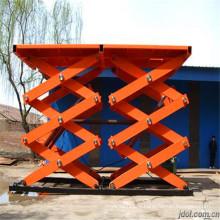 Sjy 3.0-4 Hydraulic Car Lift Platform