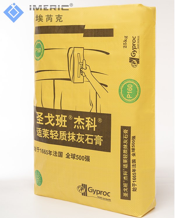 plaster cement bag