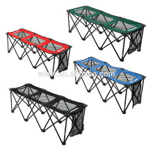 portable team 3 seater folding bench chairs