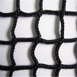 Sans noeud utilisation nette pour filets de golf