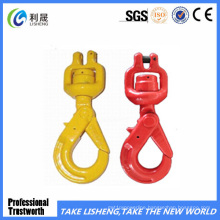 High Quality G80 Swivel Metal Hook