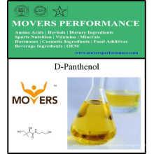 Supplément de nutrition Vitamine: D-Panthenol