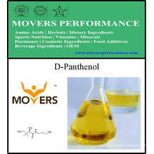 Nutrition Supplement Vitamin Product: D-Panthenol