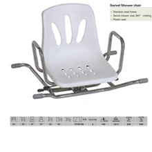 Swivel Plastic Shower Chair