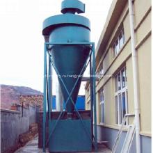 Циклонный пылеуловитель Dedustig для цементного завода