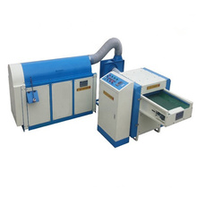 Low Price Cheapest Fiber Wool Ball Processing Machine