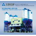 Usine de béton / prix compétitifs station mixte en béton / usine de mélange de haute technologie à vendre