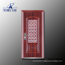 Safety Door Design with Grill