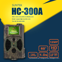 Wild Hunting Game Camera With Invisible Black 940nm Flash HC300A