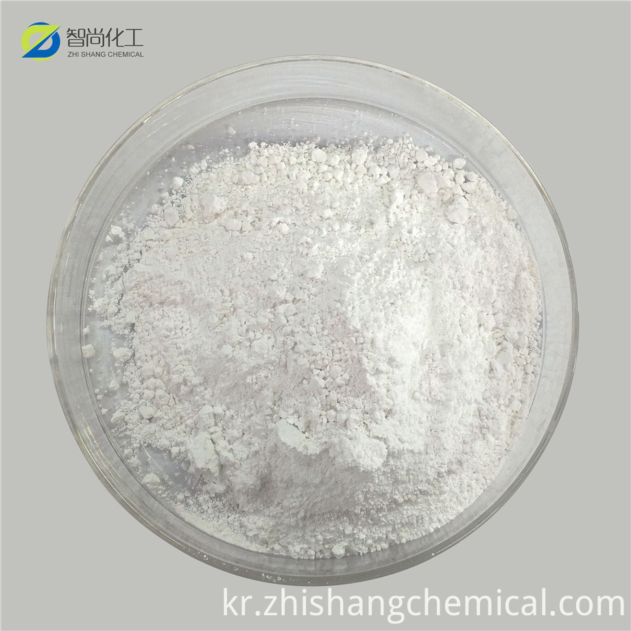 High Efficiency Cas No 77 91 8 Choline Dihydrogencitrate Salt