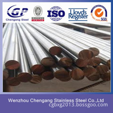 Stainless Steel Round Bar (304 316 316L 310S)