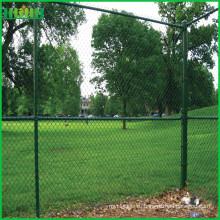 Низкая стоимость хорошего качества цепи забор с сертификатом iso9001 abd tuv (завод)