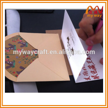 hot selling chinese birthday card for different series