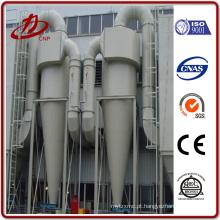 Separador de poeira industrial ciclone separador preço
