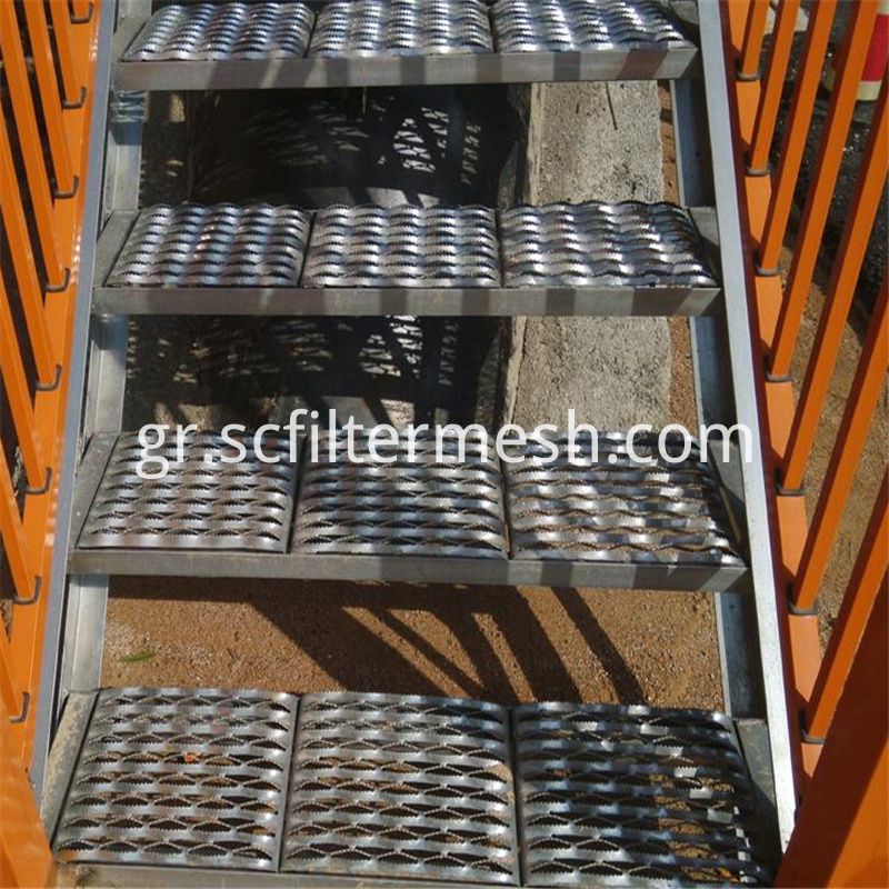 Perforated Anti-slip Plate
