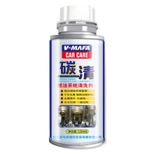 Deep Clean Fuel System Cleaner