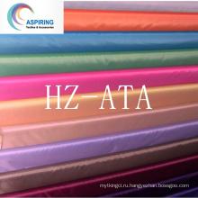 100% полиэстер тафта / сатин / эпонж / миниатюрная ткань для подкладки