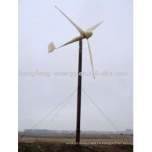 3kW ветровой турбины Цена малых ветряных турбин мотор 500kw ветротурбины