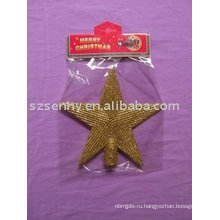 Glittter дерево топ звезды дешевые Новогодняя распродажа украшений