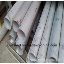 Duplex Steel Stainless Steel Pipe/Tube En 1.4162 S32101