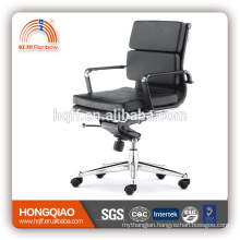 CM-F75BS pu office chair cheap manager chair