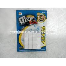 YongJun пластиковые 4x4x4 волшебный квадратный куб обучающие игрушки для детей