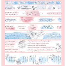 Wholesale High Quality Custom Children Cartoon Sticker for Gift 4