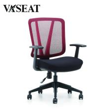 Про офис Кресельный подъемник поворотный оптом сетка и ткань персонал стул