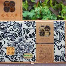 Упакованные зеленый Лунцзин чай подарок