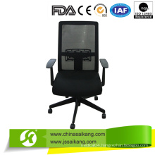 Modern Mesh Swivel Ergonomic Office Chair