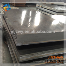Made in China aluminum alloy sheet for automotive plates
