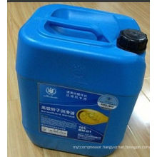 Screw Compressed Lubricant Oil Price