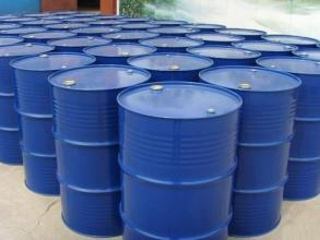 Sec-butyl acetate drums