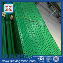 Mesh Metal Punching Meshproof