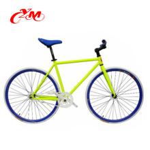 Лучшие продажи односкоростной fixie велосипеды /велосипеды 700c фиксированных передач велосипед с обслуживанием OEM /белый фиксированных передач велосипед для продажи