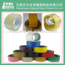 21 years manufacturer for high quality carton sealing adhesive bopp tape