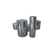 Lubricated Aluminum/Aluminium Foil for Food Container