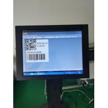 Systèmes de durcissement à LED UV INCODE