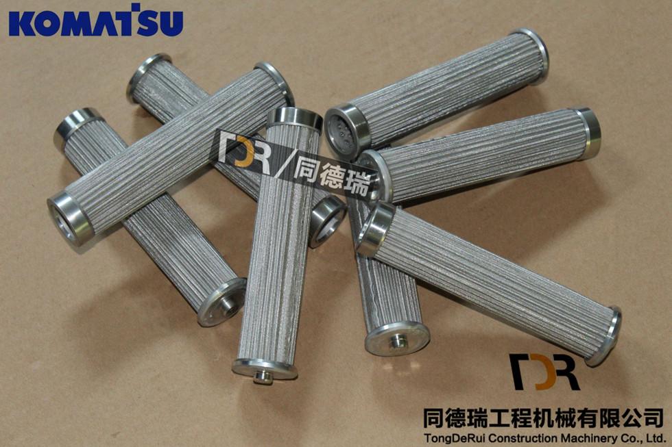 Komatsu Hydraulic Pump Filter