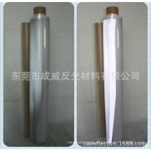 tela de nylon reflexiva de costura suave impermeable para la chaqueta